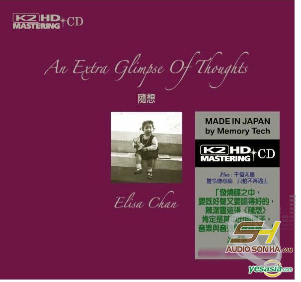 CD Elisa Chan, An Extra Glimpse Of Thoughts