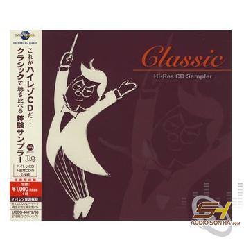 CD Classic Hi Res CD Sampler