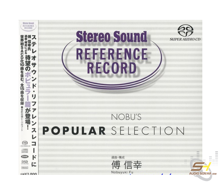 CD POPS & ROCK Best Sound Slection, SACD
