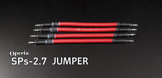 Kondo SPs-2.7 JUMPER/4 Cái